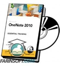 آموزش Lynda OneNote 2010 Essential Training