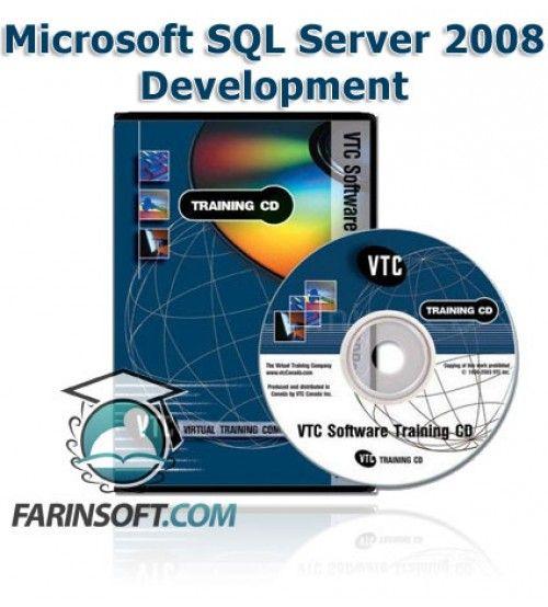 آموزش VTC Microsoft SQL Server 2008 Development