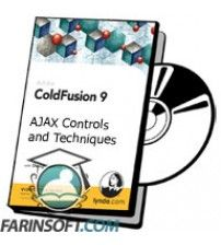 آموزش Lynda ColdFusion 9 AJAX Controls and Techniques
