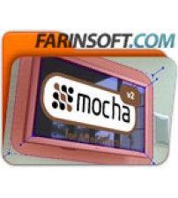 آموزش Digital Tutors Getting Started with mocha for After Effects