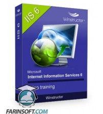 آموزش  IIS 6.0 Training
