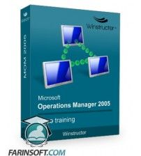 آموزش  Microsoft Operations Manager 2005