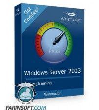 آموزش  Windows Server 2003