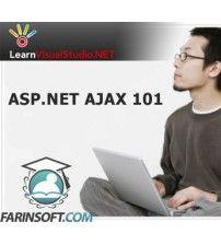 آموزش  ASP.NET AJAX 101