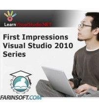 آموزش  First Impressions Visual Studio 2010 Series
