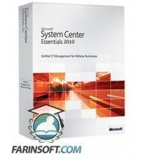 نرم افزار Microsoft System Center Essentials 2010 برنامه ای برای رصد سیستم عامل ها و نرم افزار های سروری مایکروسافت