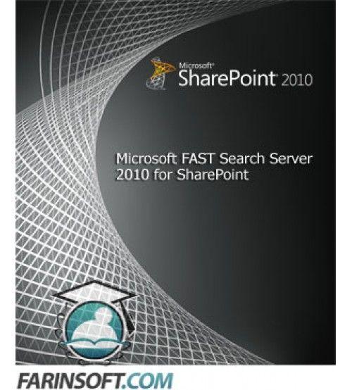 نرم افزار Microsoft FAST Search Server 2010 for SharePoint