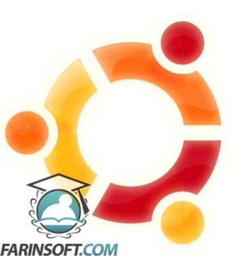 سیستم عامل Ubuntu 10.4