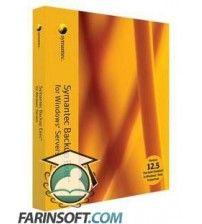 نرم افزار Symantec Backup Exec 2010 v 12.5 قویترین برنامه پشتیبان گیری