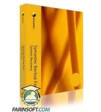 نرم افزار Symantec Backup Exec System Recovery  2010 v9.0 برنامه ای برای بازگردانی کامل داده ها