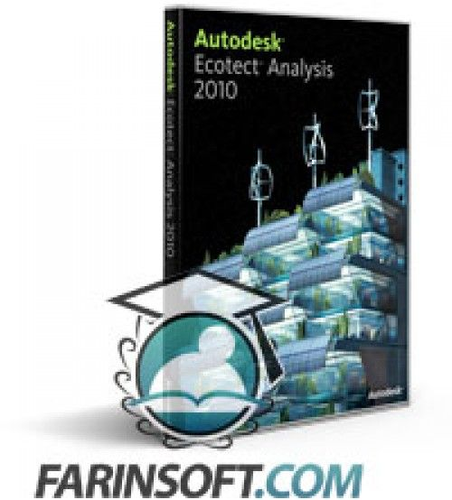 نرم افزار Autodesk Ecotect Analysis 2010