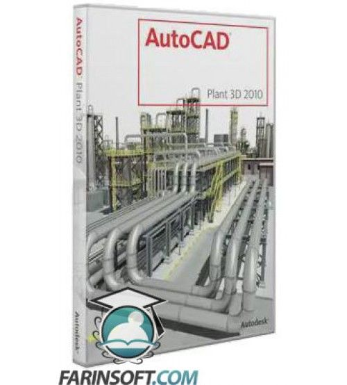 نرم افزار AutoCAD Plant 3D 2010