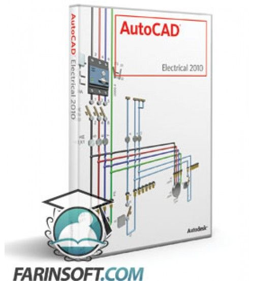 نرم افزار AutoCAD Electrical 2010