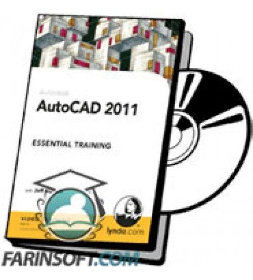 آموزش Lynda AutoCAD 2011 Essential Training