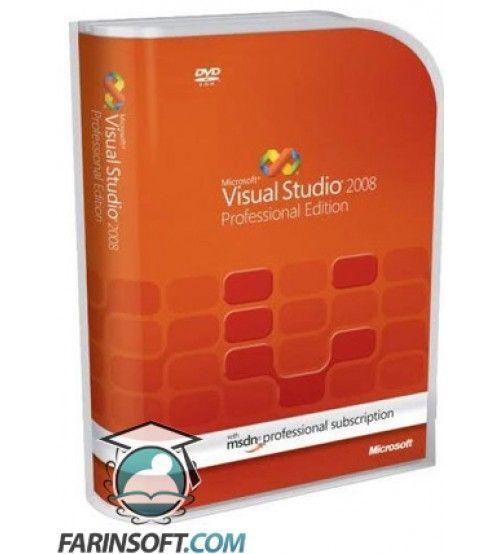نرم افزار Microsoft Visual Studio 2008 Professional Edition