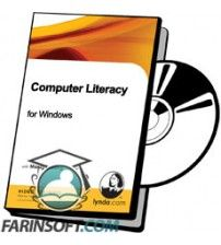 آموزش Lynda Computer Literacy for Windows