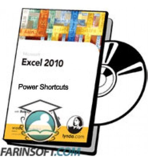 آموزش Lynda Excel 2010 Power Shortcuts