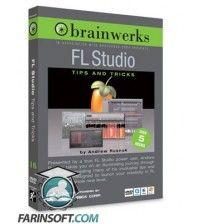 آموزش Other FL Studio Tips and Tricks
