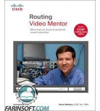 آموزش  Cisco Press Routing Video Mentor