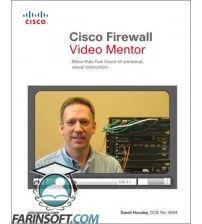 آموزش  Cisco Press Cisco Firewall Training