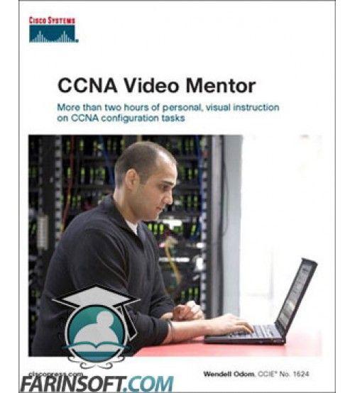 آموزش  Cisco Press CCNA Training