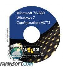 آموزش CBT Nuggets Microsoft 70-680 Windows 7 Configuration MCTS