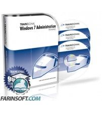 آموزش  Windows 7 Administration Training