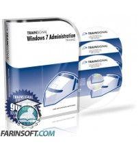 آموزش  Windows 7 Administration Training