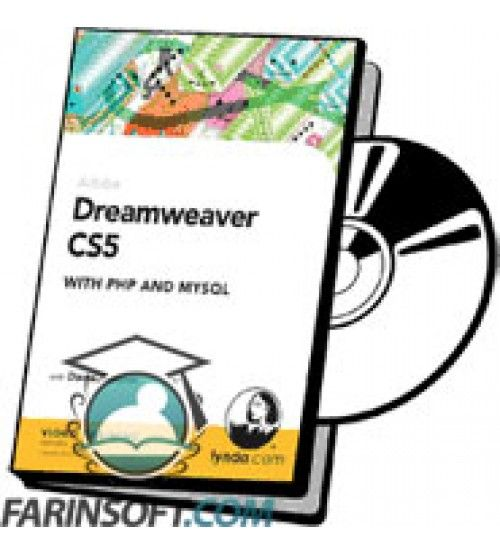 آموزش Lynda Dreamweaver CS5 with PHP and MySQL