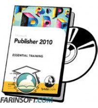 آموزش Lynda Publisher 2010 Essential Training