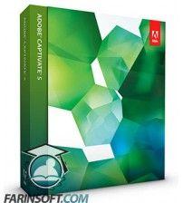 نرم افزار ساخت فایل های چندرسانه ای – Adobe Captivate 5