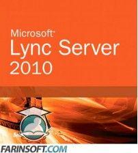 دانلود نرم افزار Microsoft Lync Server 2010 – برنامه برپایی زیر ساخت ارتباطی در سطح Enterprise