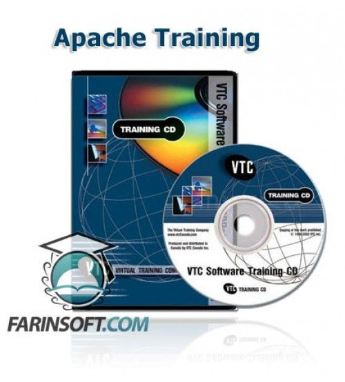 آموزش VTC Apache Training