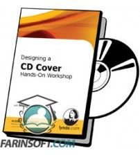آموزش Lynda Designing a CD Cover Hands-On Workshop