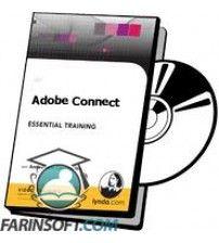 آموزش Lynda Adobe Connect Essential Training
