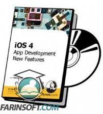 آموزش Lynda iOS 4 App Development New Features