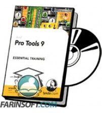 آموزش Lynda Pro Tools 9 Essential Training
