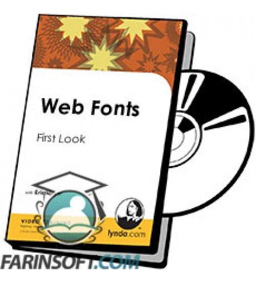 آموزش Lynda Web Fonts First Look