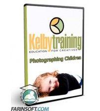 آموزش KelbyOne Kelby Training Photographing Children