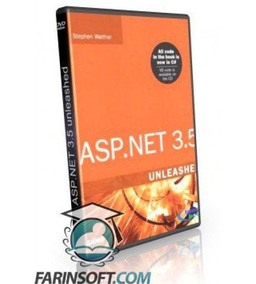 آموزش Other ASP.NET 3.5 Fundamentals