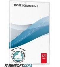 نرم افزار راه اندازی وب سرور ویژه وب سایت های ColdFusion – برنامه Adobe ColdFusion Enterprise Edition v 9.0.1
