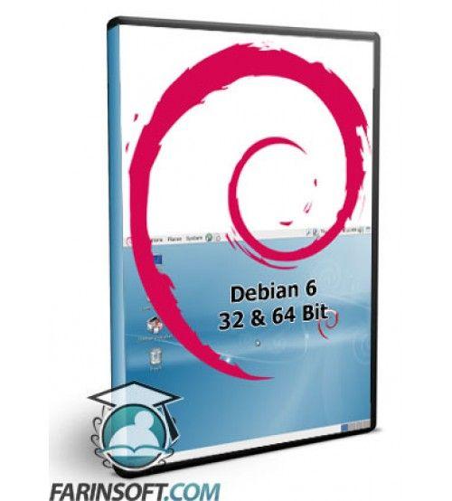 سیستم عامل Debian 6 هر دو نسخه 32 and 64 bit