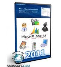 نرم افزار مدیریت روابط با مشتریان تولید مایکروسافت - Dynamics CRM 2011