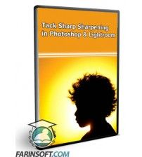 دانلود آموزش KelbyOne Kelby Training Tack Sharp Sharpening in Photoshop and Lightroom