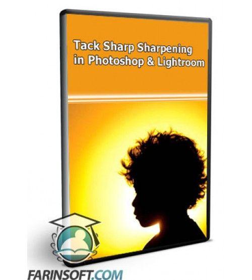 آموزش KelbyOne Kelby Training Tack Sharp Sharpening in Photoshop and Lightroom