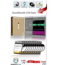 خرید تمام محصولات مرتبط با Soundbooth CS4 وب سایت فرین با 50 درصد تخفیف