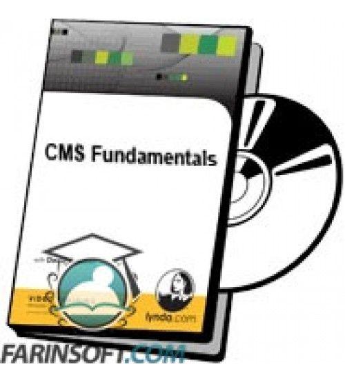 آموزش Lynda CMS Fundamentals