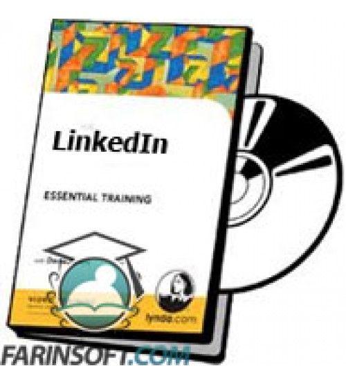 آموزش Lynda LinkedIn Essential Training