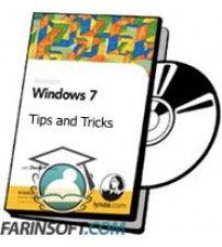 آموزش Lynda Windows 7 Tips and Tricks