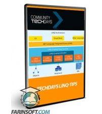 آموزش PluralSightt TechDays LINQ-Tips